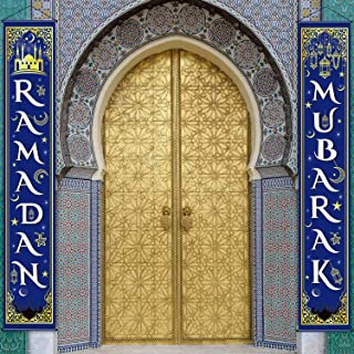 Eid Mubarak Decoration Set Eid Mubarak Porch Sign Ramadan Banner Hanging Decoration for Indoor/Outdoor Decoration Eid Al-fitr Party (Blue White)