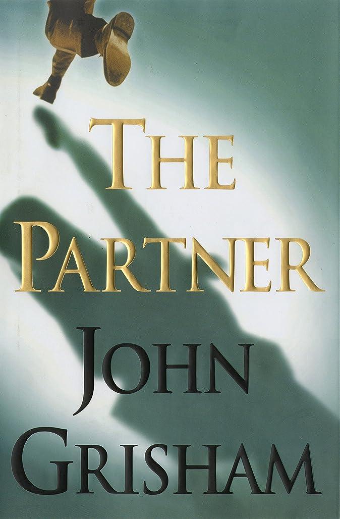 気難しい手伝う怖がって死ぬThe Partner: A Novel