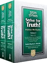 rabbi eliyahu dessler