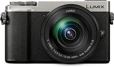 PANASONIC LUMIX GX9 4K Mirrorless ILC Camera Body with 12-60mm F3.5-5.6 Power O.I.S. Lens, DC-GX9MS (USA SILVER)