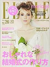 ELLE mariage No.26 (FG MOOK)
