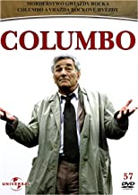 """""""Columbo"""" Columbo and the Murder of a Rock Star [DVD] (IMPORT) (No English version)"""