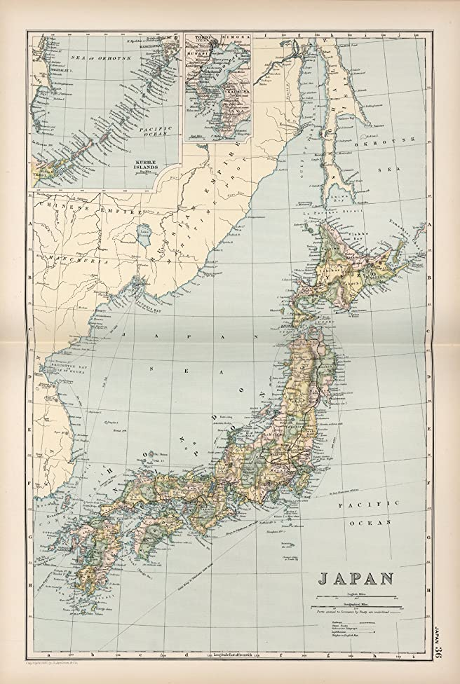 Map Poster - Japan, 36 11