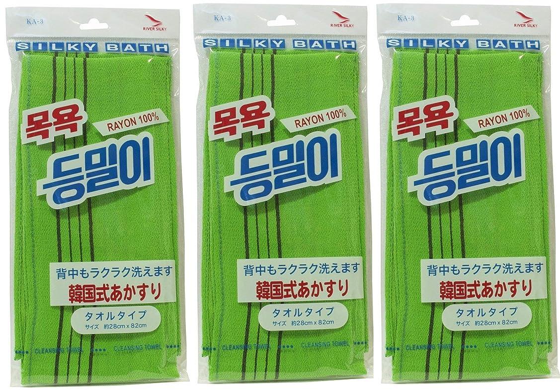 個性囲い章韓国発 韓国式あかすり タオルタイプ(KA-3)グリーン×3個セット