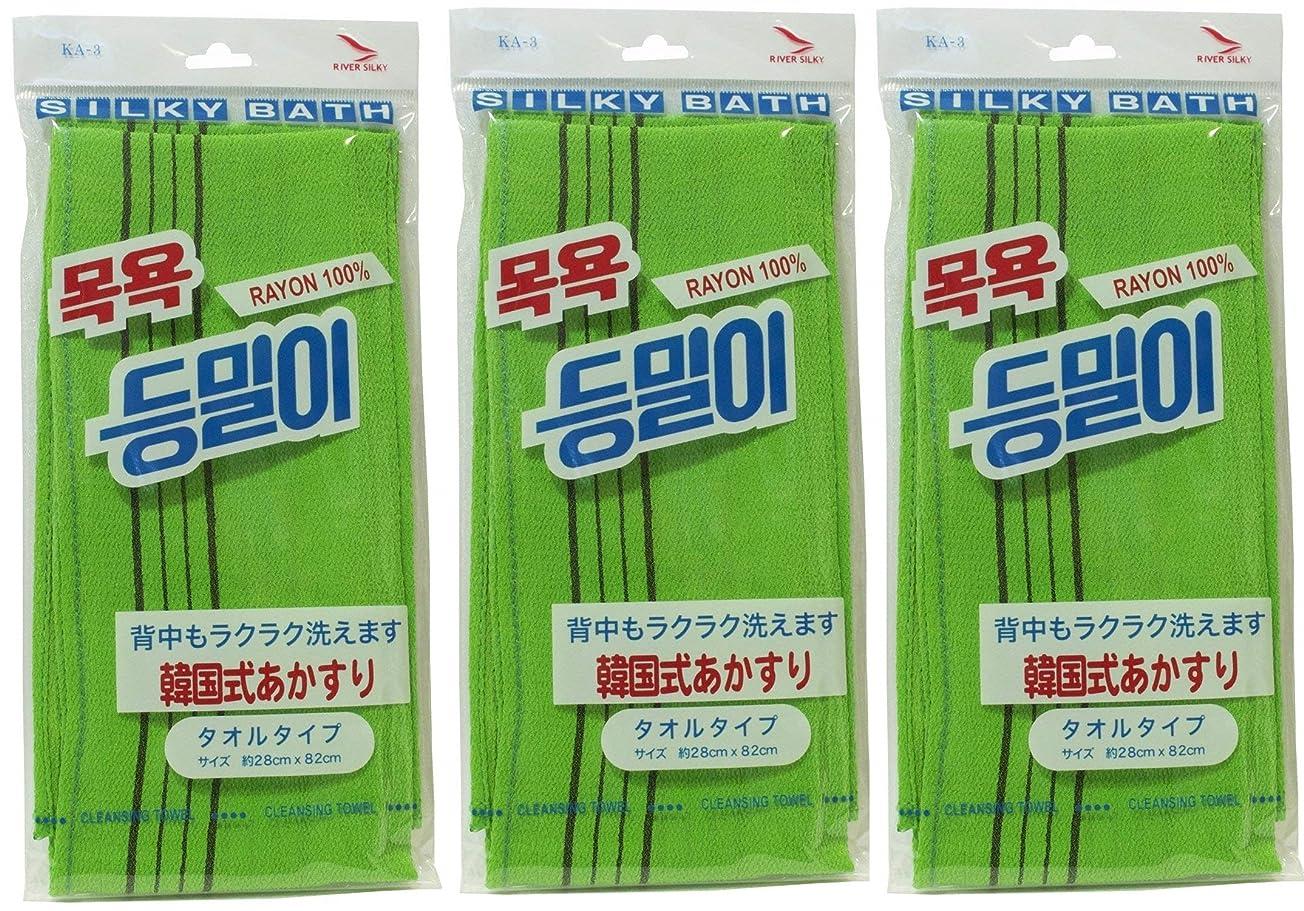 絶滅させる信頼分割韓国発 韓国式あかすり タオルタイプ(KA-3)グリーン×3個セット