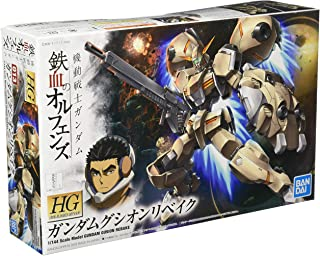 Bandai 1/144 Scale kit Iron-Blooded Orphans 013 Gundam Gusion Rebake