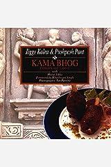 Kama Bhog: Foods of Love Kindle Edition
