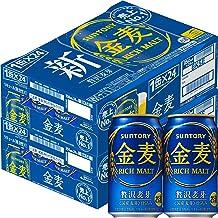 【Amazon.co.jp限定】 [Amazon限定ブランド] 【第3のビール】2ケースまとめ買い サントリー 金麦 [ 350ml×48本 ]
