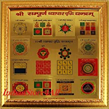 IndianStore4All Golden Foil Paper Shri Sri Sampoorna Vyapar Vridhi Yantra 6x6 Inches Approx in Gold Wood Frame - for Prosperous Business and Good Fortune