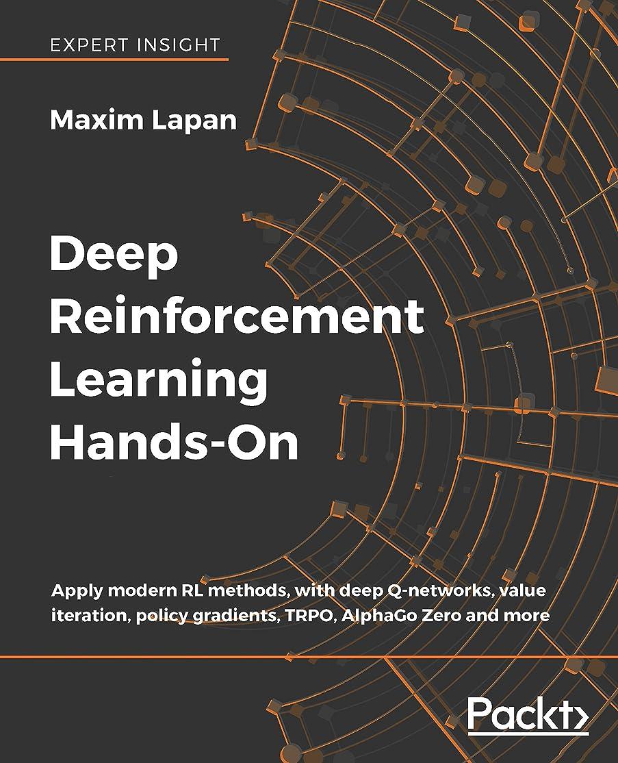 予報ゲインセイ少なくともDeep Reinforcement Learning Hands-On: Apply modern RL methods, with deep Q-networks, value iteration, policy gradients, TRPO, AlphaGo Zero and more (English Edition)