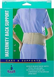 Oppo Maternity Belt (2062), S