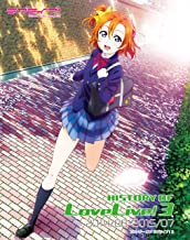 HISTORY OF LoveLive! 3 (電撃G's magazine)