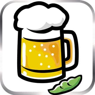 世界ビール図鑑