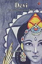 Best devi bhagavatam english Reviews