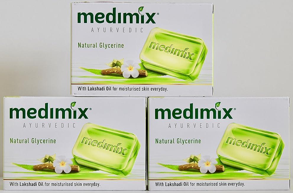 不注意モスク先MEDIMIX メディミックス アーユルヴェディック ナチュラルグリセリン 3個入り  125g