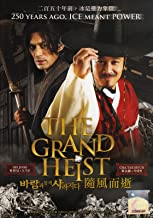 The Grand Heist Korean Movie Dvd English / Chinese Subtitle