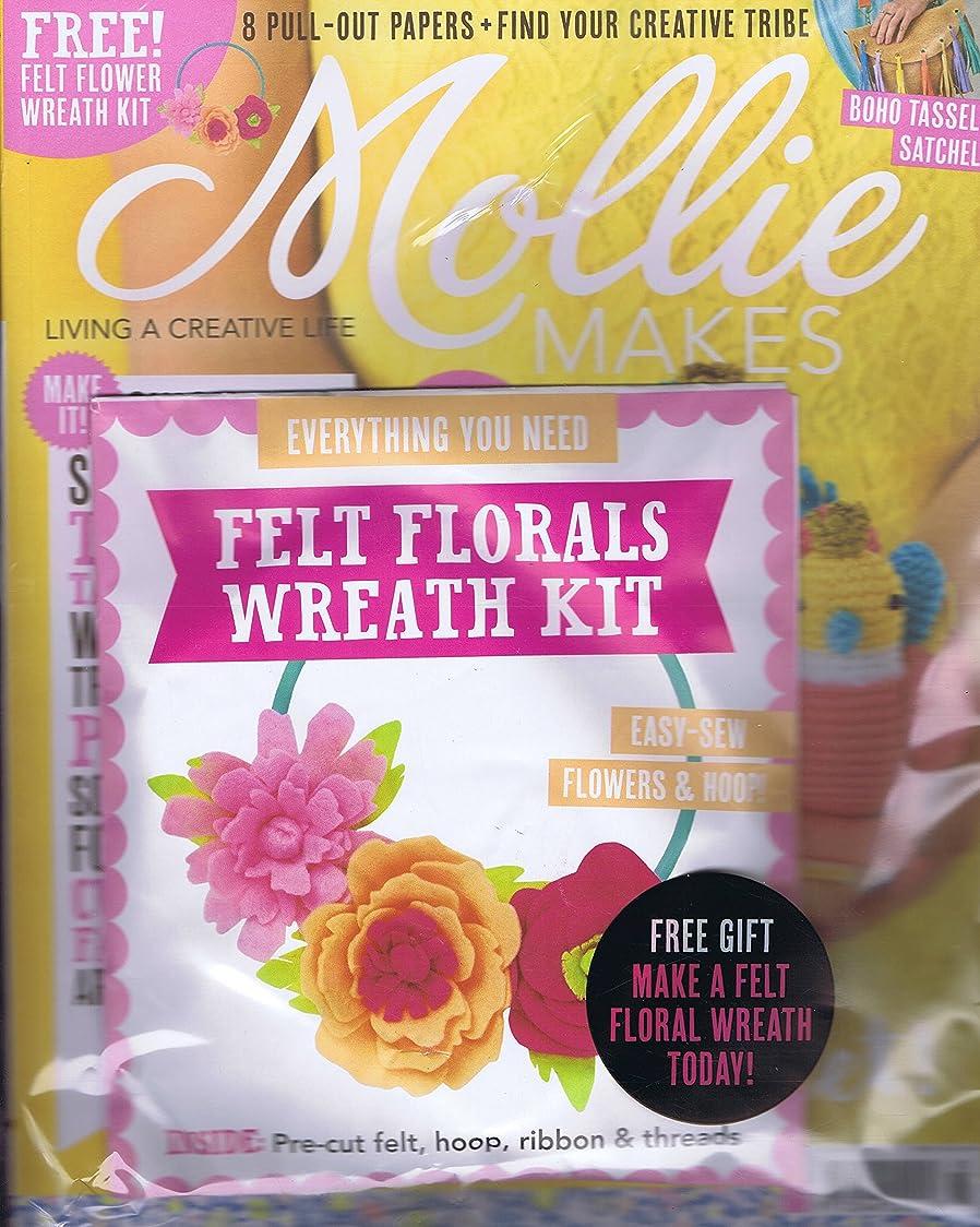 リボン溶融平行Mollie Makes [UK] No. 80 2017 (単号)