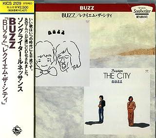 BUZZ/レクイエム・ザ・シティ