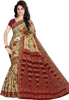 Designer 100% Pure Cotton Saree Without Blouse Piece (1332, Royal Beige tmp)
