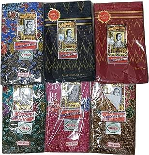 Thailand Sarong, Sarong, Thai Skirt, Batik (Multicolor)