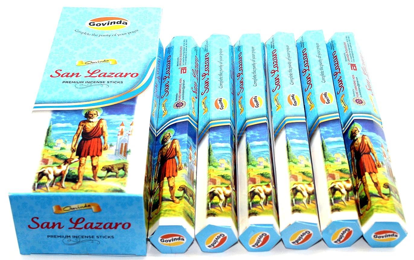 ジョージスティーブンソン八百屋さんクラウンGovinda ? Incense?–?San Lazaro?–?120?Incense Sticks、プレミアムMasala Incense