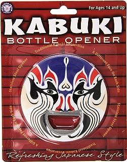 Hog Wild Kabuki Bottle Opener,Sold individually, Random choice of color