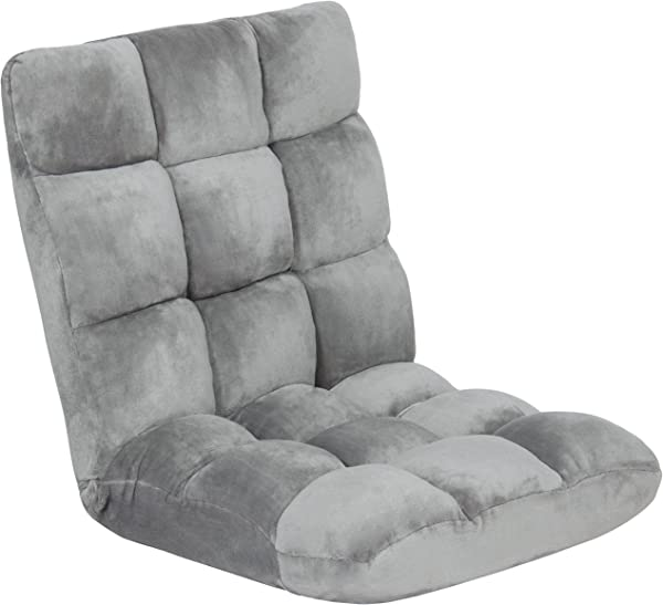 Best Choice Products Cushioned Floor Gaming Sofa Chair Folding Adjustable