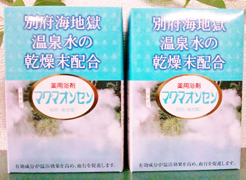 明るい船員ナプキン薬用浴剤マグマオンセン 21包入り 2箱セット