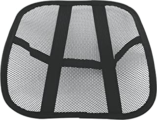 Travelon Cool Mesh Back Support System, Black, One Size