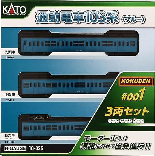 marca de lujo Commuter Train Series Series Series 103 (azul) (3-Car Set) (Model Train) [Toy] (japan import)  todos los bienes son especiales