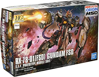 HG 機動戦士ガンダム THE ORIGIN MSD ガンダム FSD 1/144スケール 色分け済みプラモデル