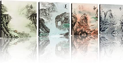 TutuBeer Small Size Traditional Chinese Ink Painting of 4 Season Landscape Chinese Landscape Watercolor Painting 3 Panels Mountain Canvas Print for Home Decor Wall Stretched and Framed Ready to Hang