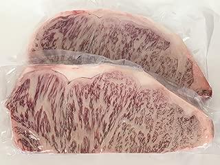 100% Japanese Wagyu Beef, A-5 Grade, Two 21oz Strip Loin (New York) Steaks