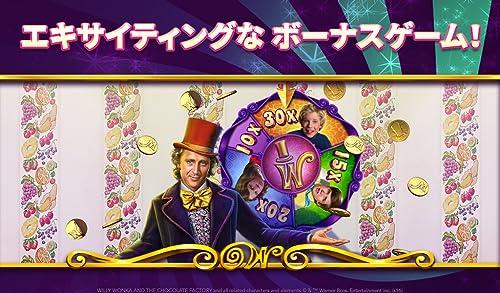 『『Willy Wonka Slots』は無料のVegas Casinoゲーム』の5枚目の画像