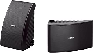 Yamaha Outdoor Speakers (NSAW592B)