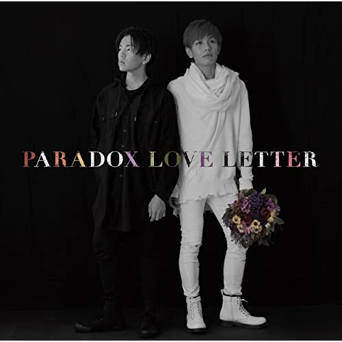 PARADOX LOVE LETTER