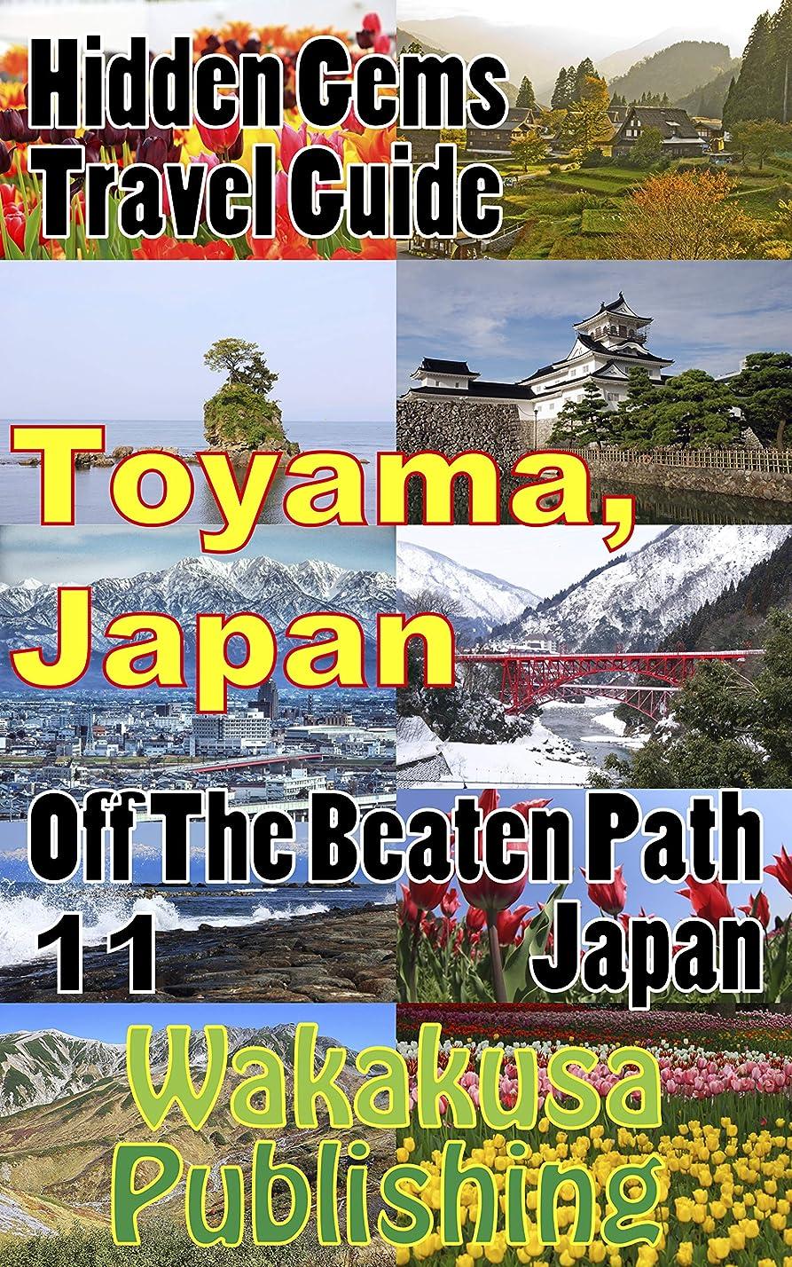 追跡楽観バルコニーToyama, Japan : Hidden Gems Travel Guide: Off The Beaten Path Japan 11 (English Edition)