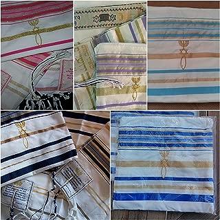 Set of 5 Random Colors Messianic Seal Prayer shawls HLG022
