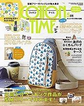 表紙: COTTON TIME 2019年 05月号 [雑誌] | 主婦と生活社