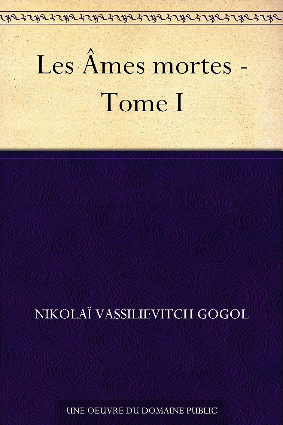 テレマコス目の前の早めるLes ?mes mortes - Tome I (French Edition)