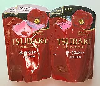 Best tsubaki shining shiseido Reviews
