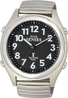 ¡ATOMIC! Reloj parlante - se mantiene jsar FIVE SENSES reloj parlante (SENS-RCTK-P 201-14) (M104)