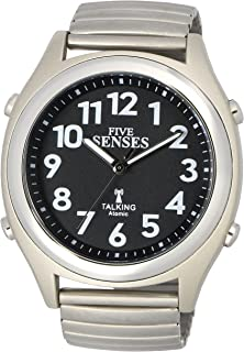 womens talking watches for the blind
