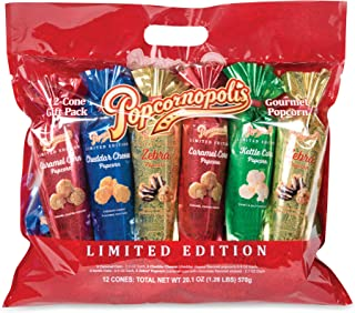 Popcornopolis Popcorn 12 Cone Snack Pack Including Zebra, Cheddar Cheese, Caramel and Kettle Corn, Metallic