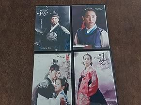 Yi San - Korean Drama DVD (Good English Subtitles)