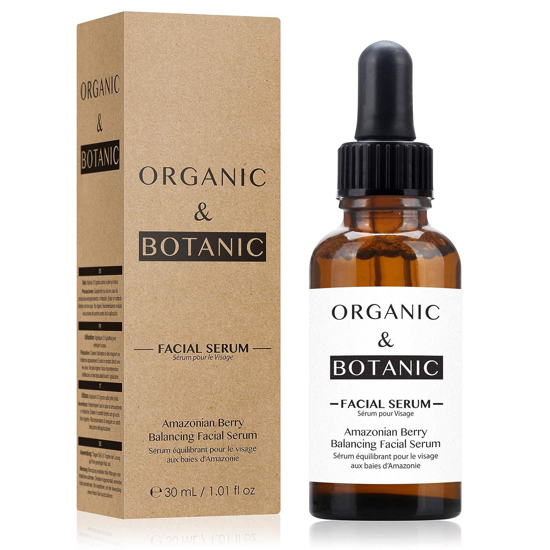 Organic Botanic Amazonian Berry 30ml. Balancing Lowest price 5% OFF challenge Facial Serum