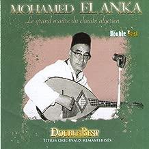 Double Best: Mohamed El Anka (Le grand maître du chaâbi algérien)