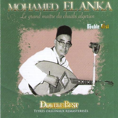 MOHAMED EL MP3 TÉLÉCHARGER ANKA