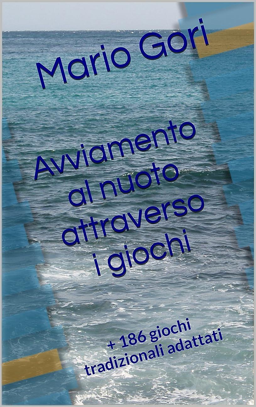 ズーム称賛瞑想Avviamento al nuoto attraverso i giochi: + 186 giochi tradizionali adattati (sport Vol. 7) (Italian Edition)