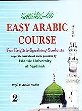 Easy Arabic Course -2 (Arabic/English)
